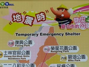 Typhoon Shelter in Taipei
